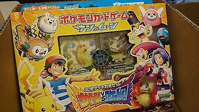 Pokemon Card Sun Moon Ash Vs Team Rocket Deck box Pikachu Mimikyu sealed promo