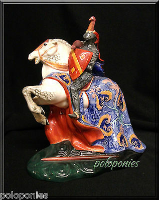 ROYAL DOULTON Broken Lance Figurine HN2041 - Retired 1975 - Men of History