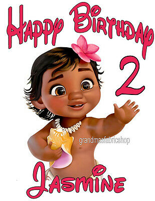 NEW Moana Baby Maui Custom Personalized t shirt Birthday party Add Name and age