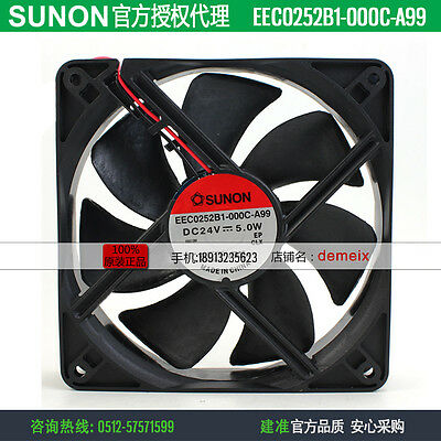 ORIGIANL SUNON EEC0252B1-000C-A99 24V 5W Air-conditioning fan 3months warranty