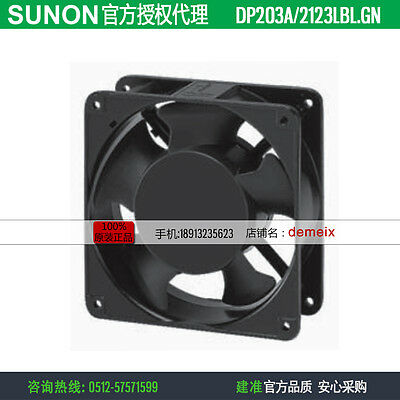 ORIGIANL SUNON DP203A 220/240V10W cooling fan 3months warranty