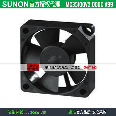 ORIGIANL SUNON MC35100V2-000C-A99 5V 0.38W Car taillight fan 3months warranty