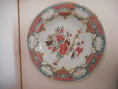GRAND PLAT ANCIEN EN PORCELAINE DE CHINE.XVIII°.Famille rose.Quianlong.D : 39 cm