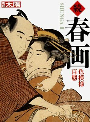 Shunga book Ukiyoe  Woodblock Print Book