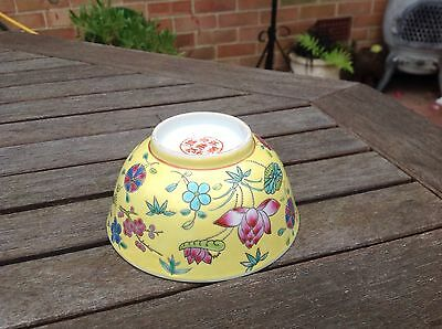 Pretty Vintage Chinese Rice Bowl