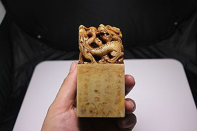 Antique Chinese Carved Shoushan Stone Seal