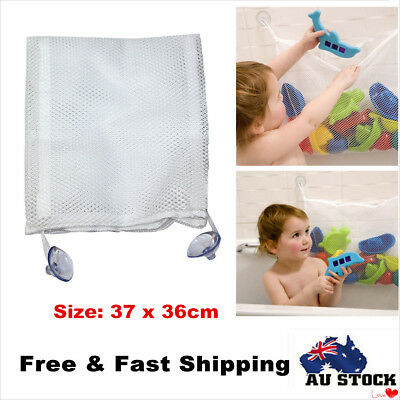 Baby Toy Mesh Storage Bag Bath Bathtub Doll Organizer Suction Bathroom Stuff Net