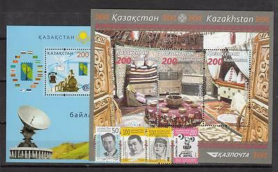 Kazakhstan Kasachstan 2014 MNH** Mi. Year Set issued 2014