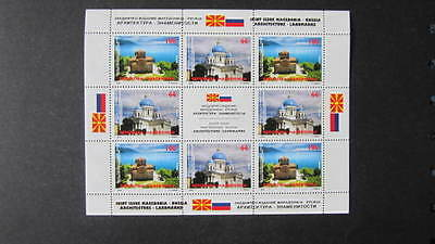 Macedonia Mazedonien 2016  MNH** Ma 747-48 KB Churches Joint Issue Russia