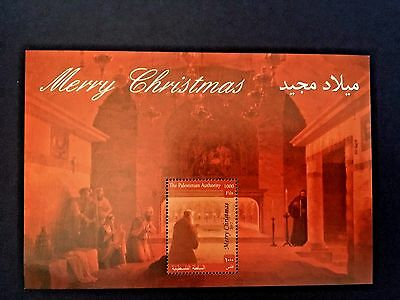 Palestine Stamps Palestinian Authority Mnh Merry Christmas Betlehem