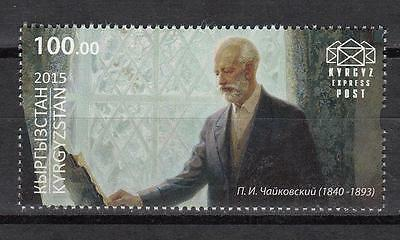 Kyrgyzstan Kirgistan MNH** 2015 Mi. 175th Birth Aniv of Pjotr Tschaikovsky