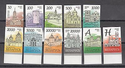 Belarus Weissrussland MNH** 2012 Mi. 900-910 W imperforated