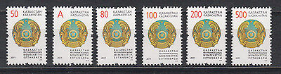 Kazakhstan Kasachstan 2011 MNH** Mi. 718-723 Coat of Arms