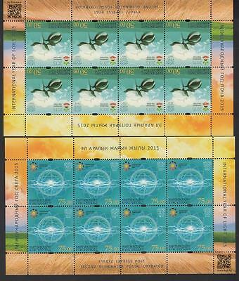 Kyrgyzstan Kirgistan MNH** 2015 Mi. KB Year of Light and Soil