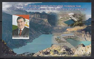Tajikistan Tadschikistan MNH** 2016 Mi.746 Bl.76 B 25th Aniv of Independence imp