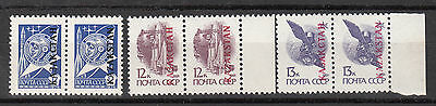 Kazakhstan Kasachstan 1992 MNH** Mi. 1-2v,3-4w,5-6w Most rare Stamp Set Of Kz