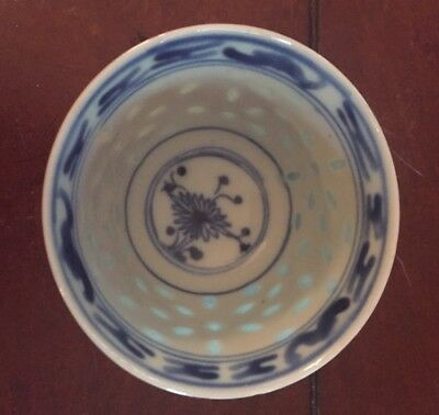 Vintage Chinese Rice Pattern Translucent Bowl