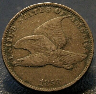1858 Flying Eagle Cent Small Letters VF+ 1C Coin