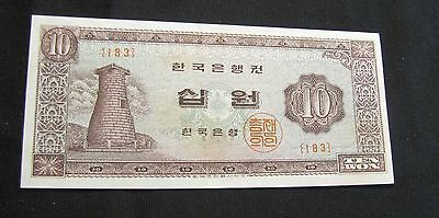1964 Korea 10 Won Note