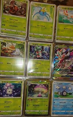 Pokemon sun and moon complete moon set 060/060 GX RR/UC/C lot full espeon card