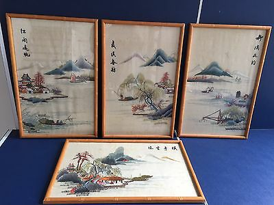 Vintage Chinese Silk Embroidery Panel ~ A set of 4