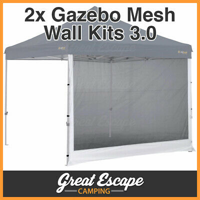 2 x OZTRAIL GAZEBO MESH SIDE WALL FOR 3 x 3m DELUXE AND STANDARD GAZEBO