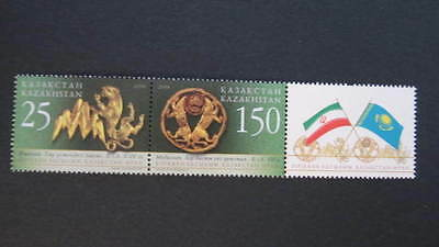 Kazakhstan Kasachstan 2008 MNH** Mi. 622-623 Joint Issue