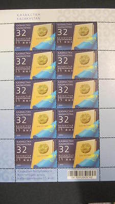 Kazakhstan Kasachstan 2010 MNH** Mi. 679 KB 15th Aniv. Of Constitution