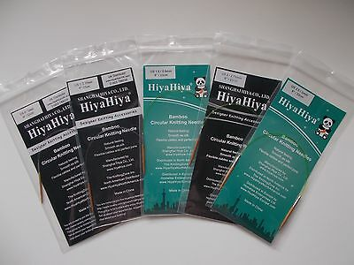 "HiyaHiya Bamboo Fixed Circular needles, 9"", 23cm, sock needles, small circulars"