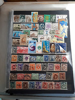 70 timbres Egypte (lot 5)