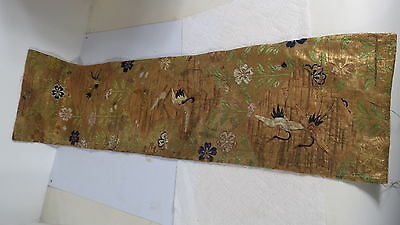 Antique Chinese Textile  Tapestry