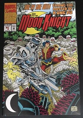 Moon Knight #1 NM 1992 Marvel *HUGE $.99 AUCTION*