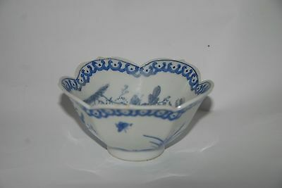 exquisite small blue and white chinese/japanese porcelain bowl