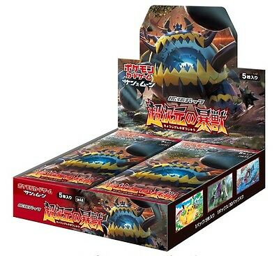 Japanese Pokemon, Sun & Moon Ultradimensional Beasts Booster Box SM4A