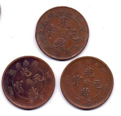 China  copper 10 Cash  Trio  3 Coins  Extra Fine coins  May be Rare key date.