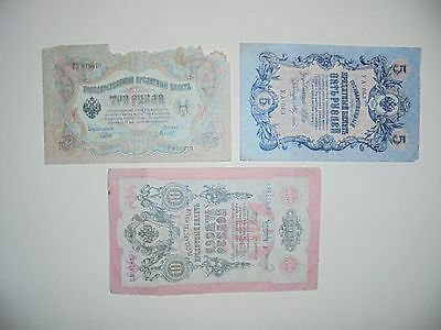 3X Circulated Russian Banknotes Year 1905 To 1909(Low Grade)