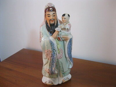 Asian God and Child Figurine 8 1/2 inches