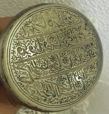 Islamic agate - silver hand engraved seal of Mughal dynasty 18 century