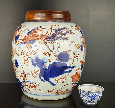 A Superb Large Kangxi Period Jar For Restoration