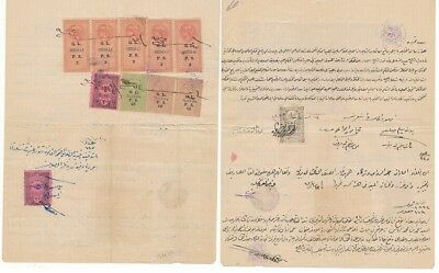 Syria Syrie Druz Government Exceptional And Very Rare Revenue Stamps Collection