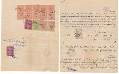 Syria Syrie Druze Government Exceptional & Very Rare Revenue Stamps Collection