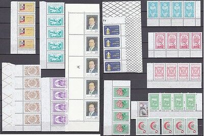 Syria Modern Mnh Revenue Stamp Collection
