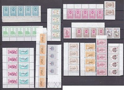 Syria Old & Modern Mnh Revenue Stamp Collection