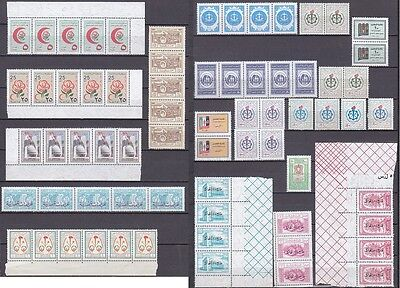 Syria Old & Modern Mostly Mnh Revenue Stamp Collection