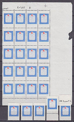 Syria Old Mnh Block Of 20 & 5 Singles Tuberculosis Error Missing Black Color