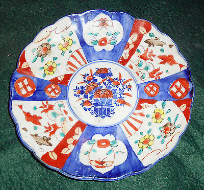 Antique 1800s Meiji Period Japanese Imari Plate w/ Fish, Butterfly  ~ AS-IS
