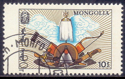 Mongolia STAMP Cultural heritage 1990.
