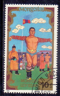 Mongolia STAMP Traditional Sports (Type 401) 1988.