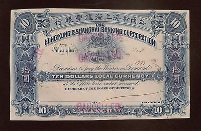 Hong Kong Bank ca.1920's $10 Front & Bank Color Trial  Proof Notes (2 Pcs) HKSBC