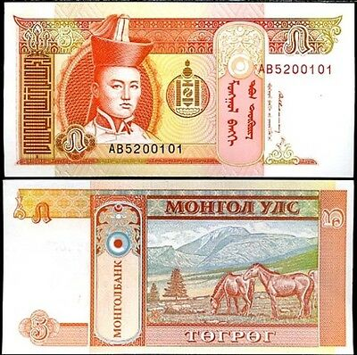 MONGOLIA 🇲🇳 5 Tugrik Banknote, 1993, P-53, UNC World Currency